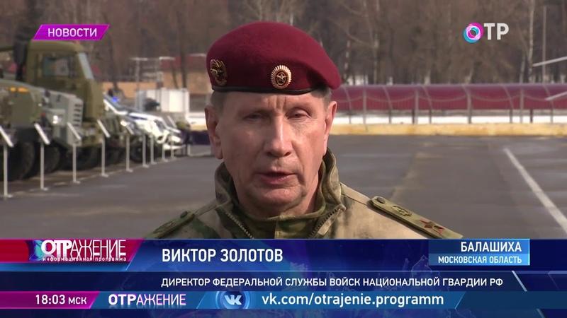 Росгвардия выступила с предложением создать платформу по контролю за оборотом боевых систем Новост