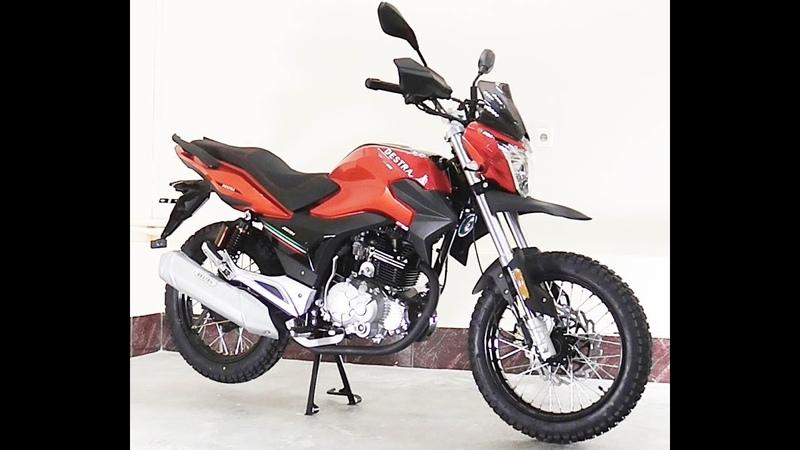 Мотоцикл DESTRA 200 в красном цвете