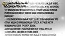 29 Написание рекламного текста