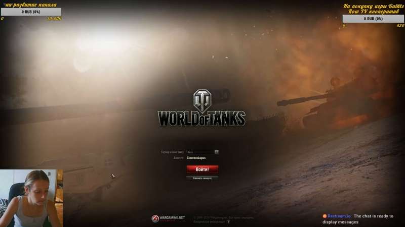 WOT - девушка в танке