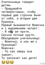 Александр Челбаев фото #15