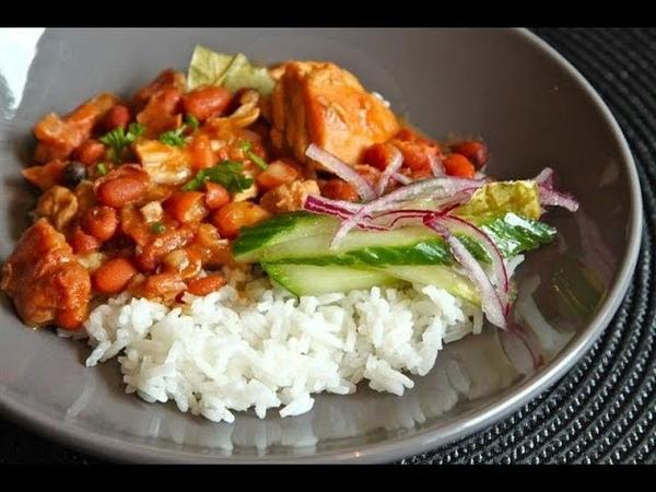 Surinamese Brown Beans Recipe