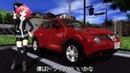 【MMD】 【重音テト/Kasane Teto】 進路変更/Lane Change 【UTAUCOVER】