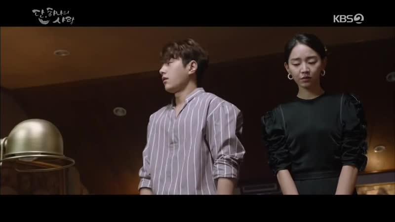 KBS2TV 수목드라마 [단, 하나의 사랑] 29-30회 (수) 2019-07-10