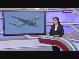 Казахстанцев среди пассажиров лайнера, который потерпел крушение в Индонезии - нет, - МИД РК