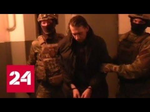 Спецслужбы ДНР знают убийц Захарченко - Россия 24