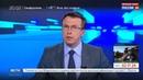 Новости на Россия 24 • Русик исполняет стритрейсер устроил беспредел на Воробьевых горах