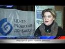Мебель и продукты для школьников ДНР