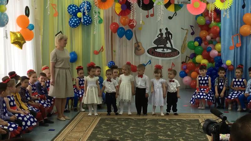 Выступление Утят на выпускном в детском