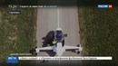 Новости на Россия 24 • Испытан первый в мире аэромобиль с вертикальным взлетом