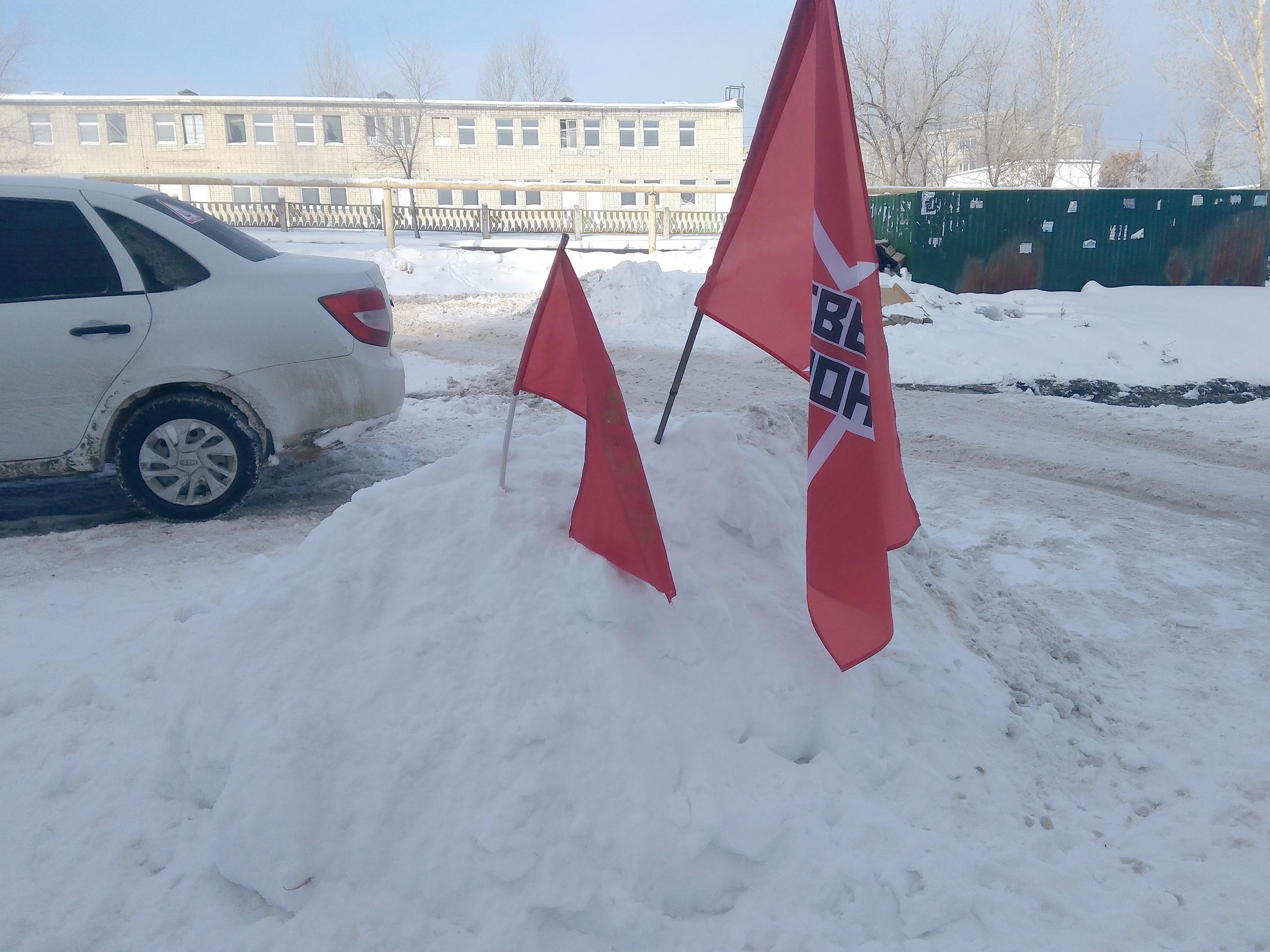 Левый Фронт и КПРФ в Сызрани
