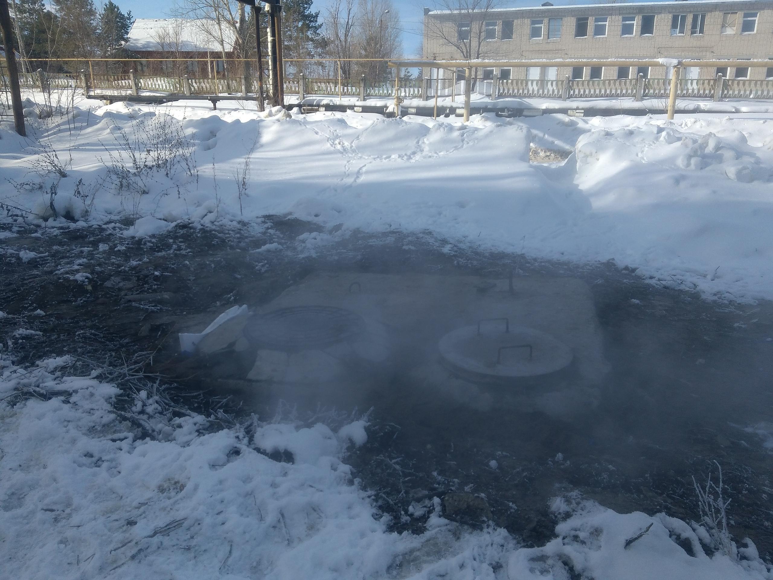 Прорыв теплотрассы Сызрань