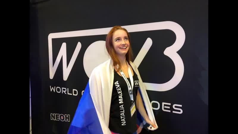 FIBO Germany 2019 Natalia Maleeva