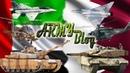 Катар VS Объединённые Арабские Эмираты ✪ Qatar Army ✪ Military power of UAE