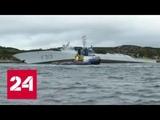 Норвежский фрегат протаранил танкер на учениях НАТО - Россия 24