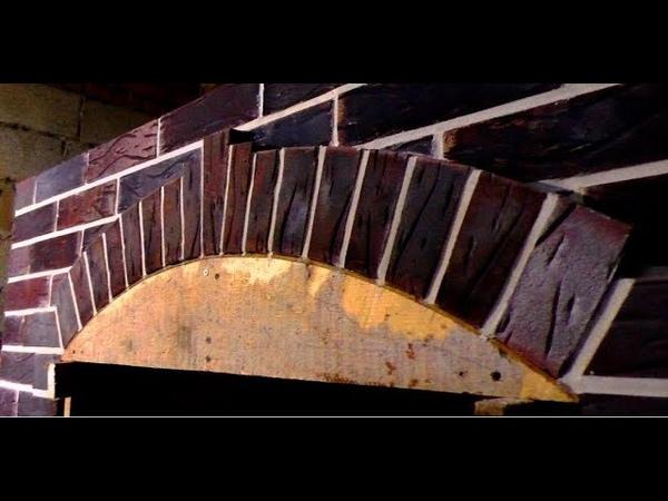 Сборка кирпичной арки в барбекю ,видео инструкция!🏛