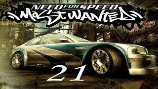 Прохождение Need for Speed: Most Wanted (2005).Часть 21 - Гонки Вебстера!