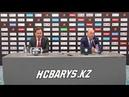 Пресс-конференция после матча Барыс - Cпартак от 15 января 2019