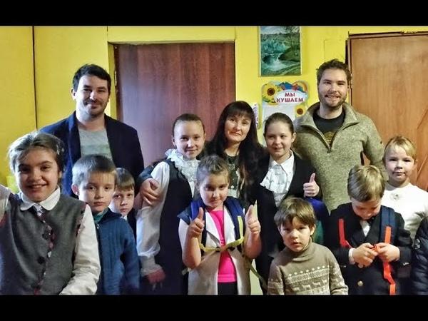 Фонд Планета добра в школе Глаженки