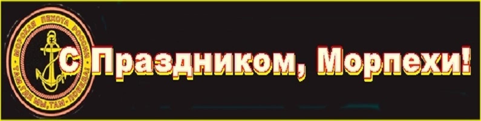 Севастополь алена пизда