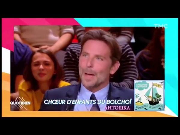 Bradley Cooper talking about Russian children's songs Irina Shayk his daughter Lea