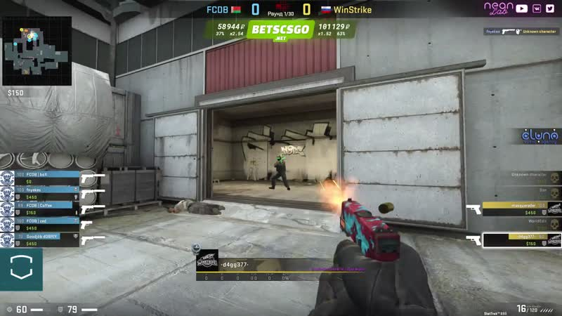 Wintrike Team vs. FCDB (пистолетный раунд 2х5)