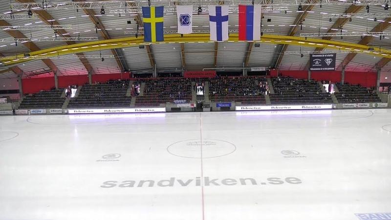 Final-World Cup-2018Villa Lidköping-SandvikenHighlights