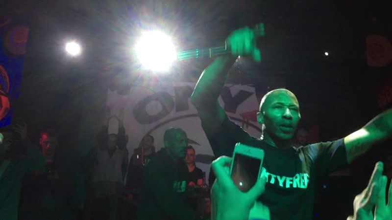Onyx(rave)-уважуха.