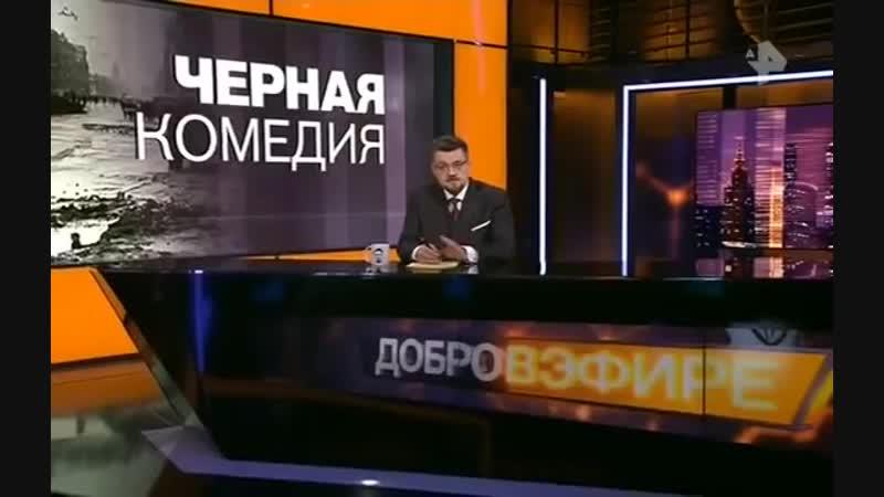 ! Кощунство. фильм либераста- провокатора А. Красовского Праздник