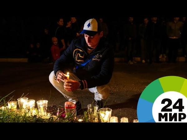 Стрельба в Керчи: Крым погрузился в трехдневный траур - МИР 24