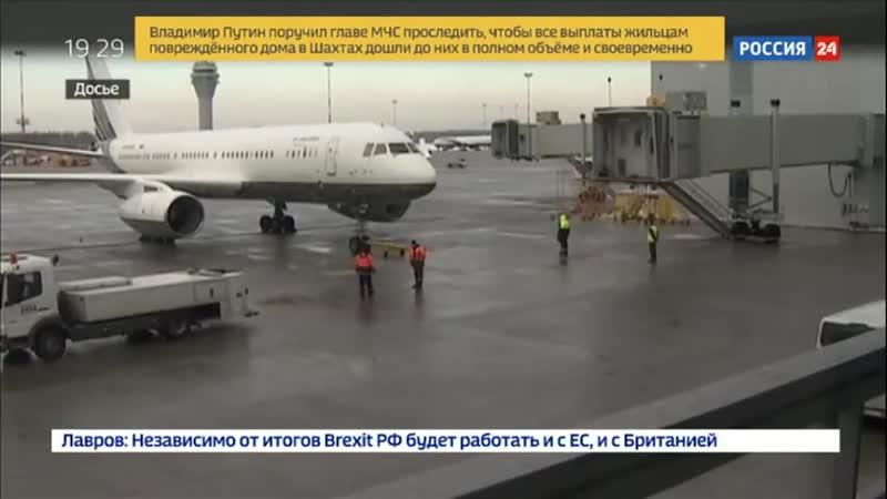 """Отсеки на замке из-за спора с пограничниками _""""Победа_"""" может прекратить международные рейсы из Пулково"""
