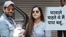 Neil Nitin Mukesh Reveals Name Of Newborn Daughter Rukmini Sahay