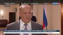 Новости на Россия 24 В Москве открылась конференция Ось Москва Баку к новой геополитике Кавказа