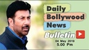 Latest Hindi Entertainment News From Bollywood | Sunny Deol | Election Special | 4 May 2019 | 5 PM
