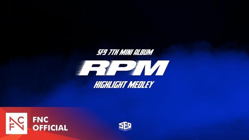 SF9 7TH MINI ALBUM 『RPM』 HIGHLIGHT MEDLEY