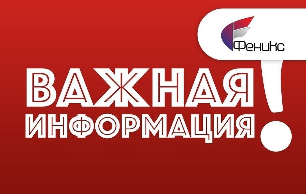 В Куйбышевском районе Донецка произошло повреждение магистрального волоконно-оптического кабеля связи
