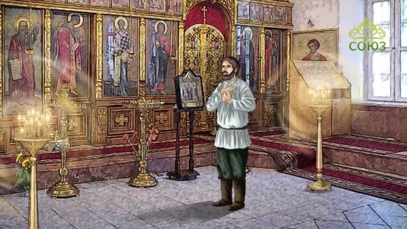 15 сентября: Священномученик Стефан Ермолин, пресвитер