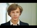 """Когда уйдем со школьного двора - Розыгрыш, поют-ВИА """"Добры молодцы""""  1977 (А. Флярковский - А. Дидуров)"""