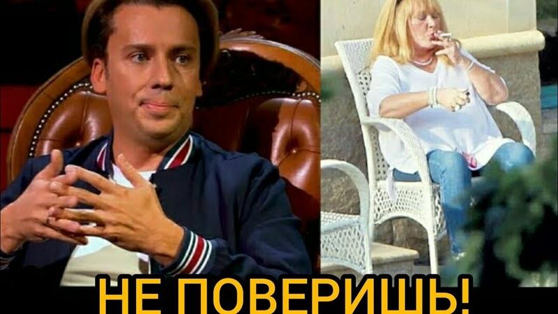 Не поверишь Галкин раскрыл всю ПРАВДУ о старухе Пугачевой