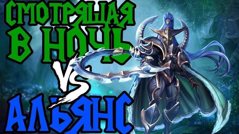 Infi (HUM) vs Lawliet (NE). Смотрящая в ночь. Cast 39 [Warcraft 3]