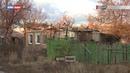 Многострадальный Киевский район Донецка под огнём ВСУ каждый день - особенно сильно стреляют ночью