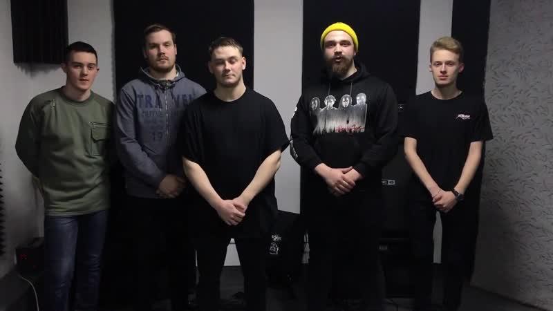 АНДРОМЕДА КИРОВ Приглашение от группы BLACKSMITH