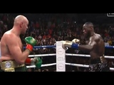 Tyson Fury Vs Deontay Wilder Full Fight Highlights 01/12/2018 #Boxing #WilderFury #Бокс