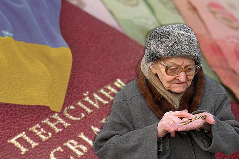 Проблема с выдачей пенский переселенцам в Лисичанске решена