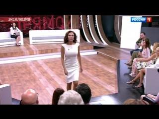 Эвелина Бледанс устроила драку  в программе Андрей Малахов. Прямой эфир.