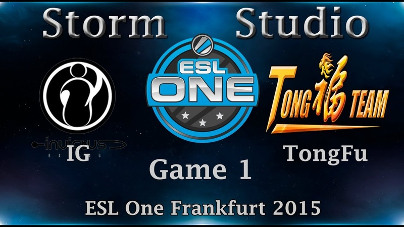 ESL One: IG vs TongFu, 1 игра, 17.04.2015