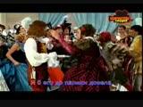 Сердючка Верка - Не поняла (и ВИА ГРА)