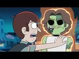Звёздная принцесса и силы зла - 2 сезон 10 серия