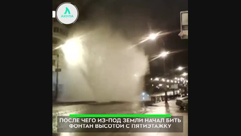 Открытие сезона фонтанов в Екатеринбурге   АКУЛА