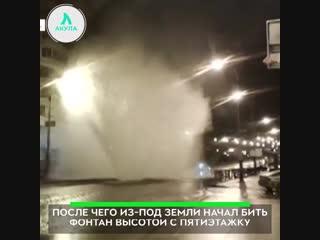 Открытие сезона фонтанов в Екатеринбурге | АКУЛА